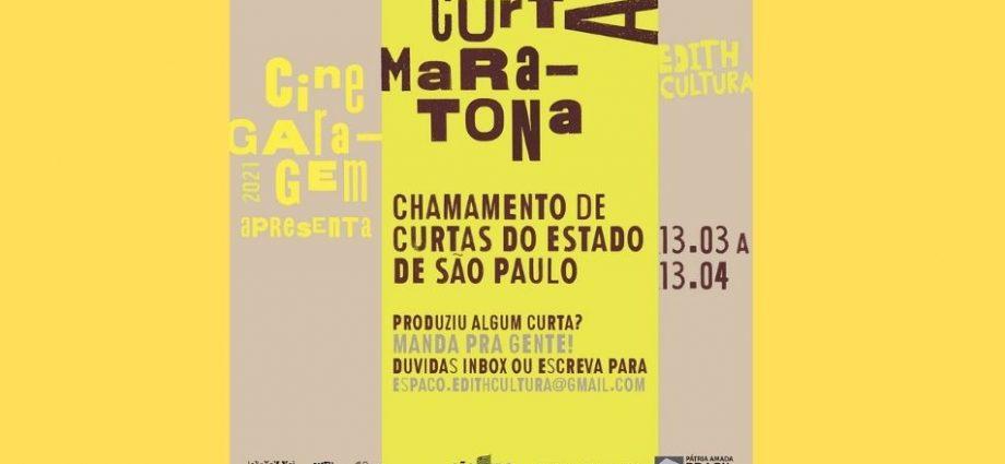 Edith Cultura abre inscrições até 13 de abril para exibições no Curta Maratona, voltadas para curtas produzidos no Estado de São Paulo.