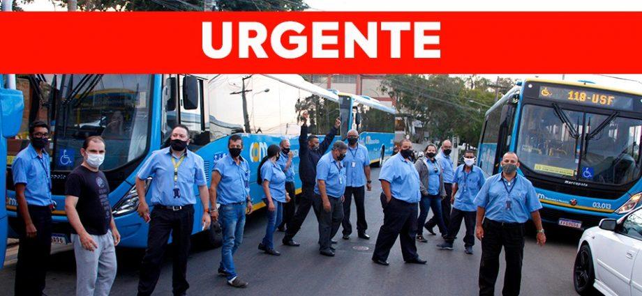 Motoristas de ônibus fazem greve em Bragança Paulista mais uma vez. Funcionários da JTP reclamam de atraso no salário do mês.